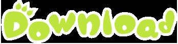 DOWNLOAD|かいじゅうステップのダウンロードコンテンツ
